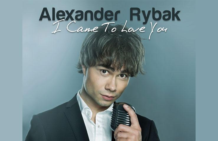"Press-Release: Alexander Rybak – Celebrating 10 years as ""Entertainer"""