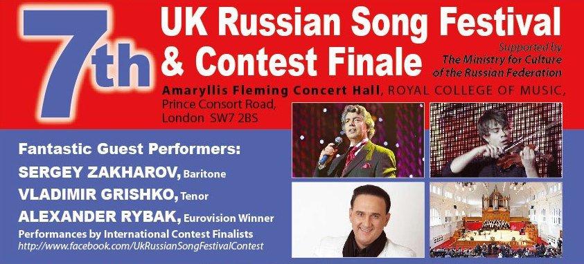 Alexander performs in London!