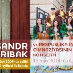 Alexander Rybak is coming to  Baku, Azerbaijan.