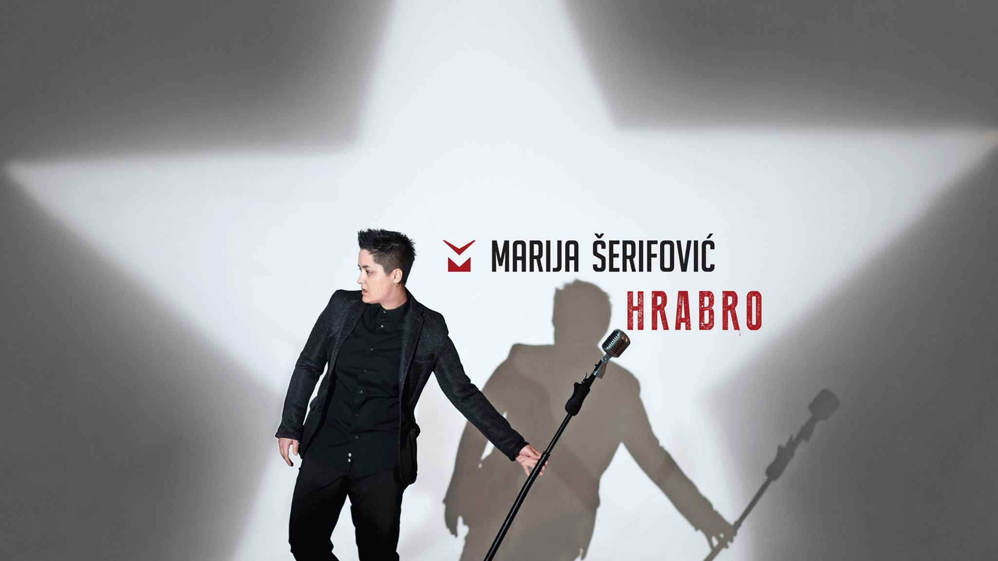 "Alexander Rybak & Marija Serifovic: ""Gorka Hrabrost"""