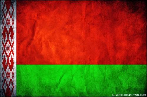 Belarus (Grunge Flag)