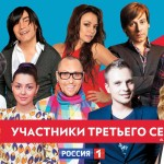"Alexander in the TV-success ""One to One"" on Russian TV"