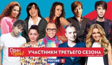 """Alexander in the TV-success """"One to One"""" on Russian TV"""