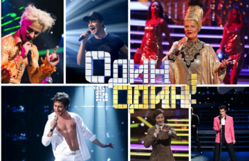 """Photo/Video. Alexander Rybak: All performances in """"One to One"""""""
