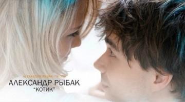 """Meow! Alexander Rybak releases new music video for """"Kitty"""""""