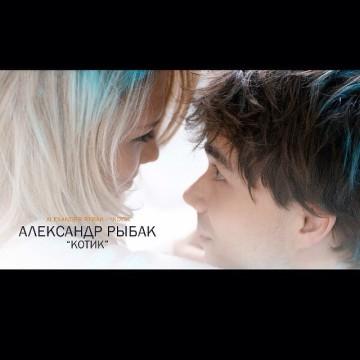 """NEW Music-Video: """"Котик"""" / """"Kotik"""""""