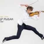 "Alexander Rybak presented a new single and video ""Котик"" / ""Kitten"""