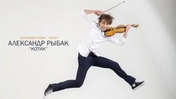 "Alexander Rybak presented a new single and video ""Котик"" / ""Kitten"""