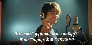 "Belarus: Radio-Interview with Alexander by channel ""Radius-FM"""