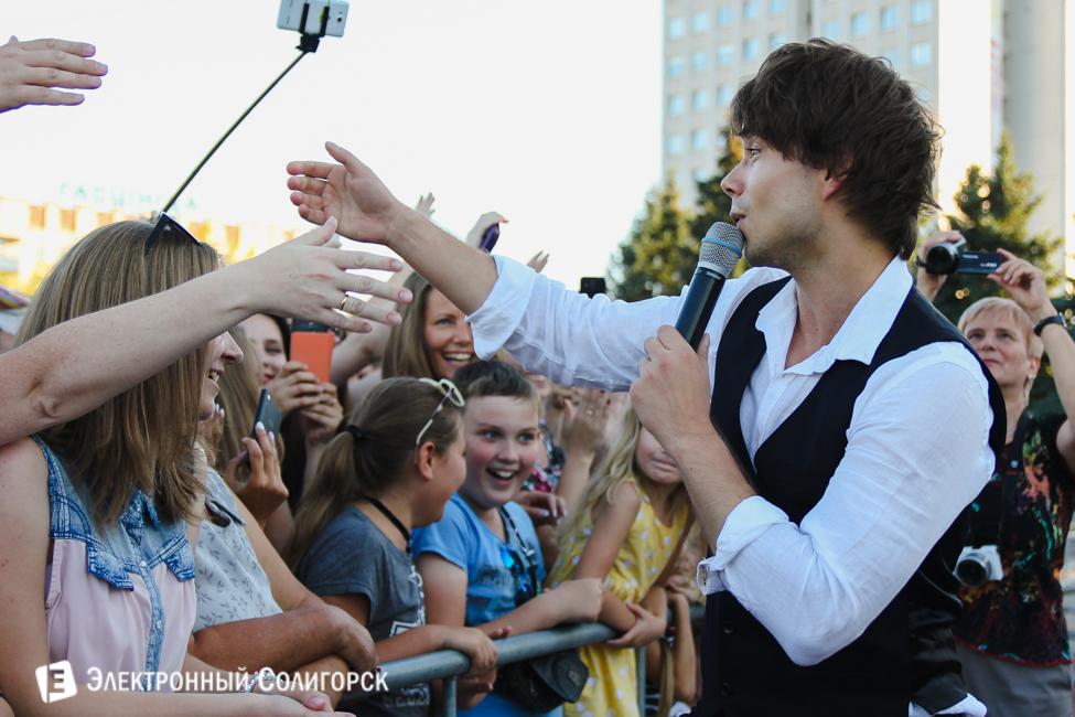 "Photos + Videos: Concert in Soligorsk, Belarus – Alexander and ""Milki"""