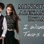 "New Video: Alexander Rybak & Minniva – ""I want my tears back"" – (Nightwish Cover)"