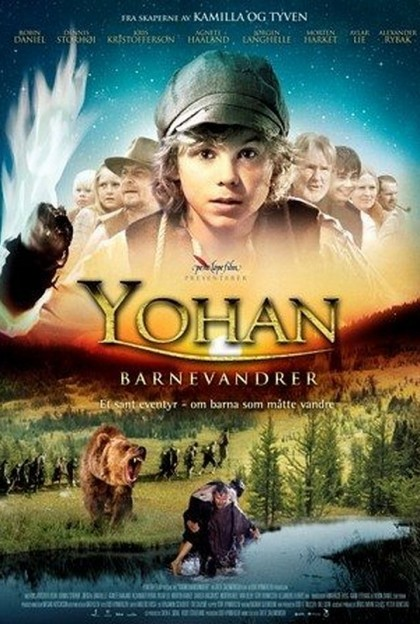 YOHAN – THE CHILD WANDERER
