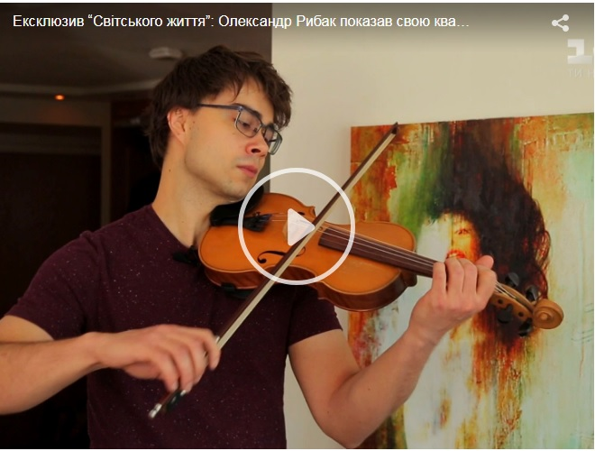 1plus1.ua: Ukranian TV, visiting Alexander Rybak