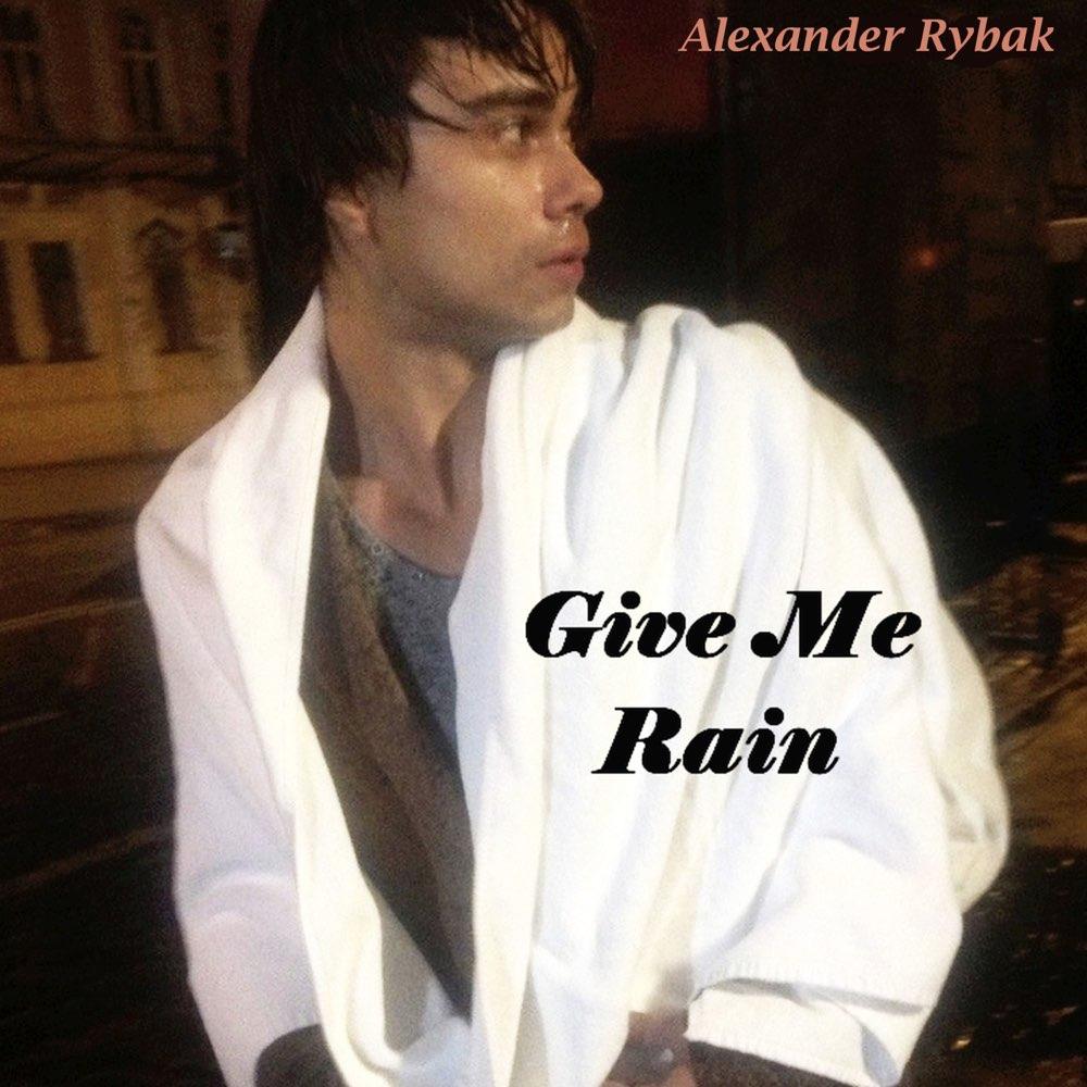 Give Me Rain
