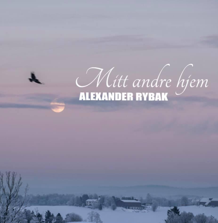 Mitt Andre Hjem