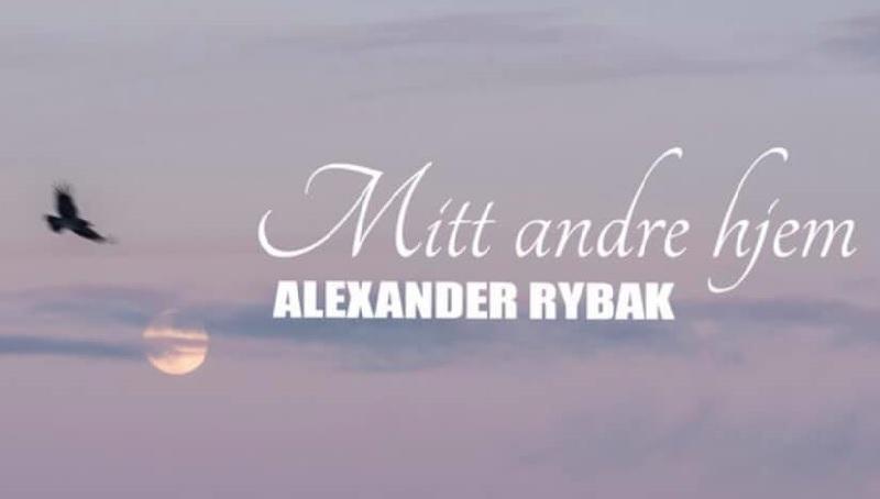 """New Song: """"Mitt  Andre Hjem"""""""